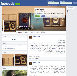 Bibles Facebook page