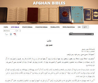 Bibles website