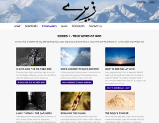 Pashto website